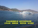2020去平谷金海湖坐船一日游 烤虹鱒魚 采摘大桃一日游