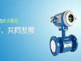南昌安义县智能电磁流量计rnPVC电动阀厂家,值得信赖的是