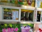 急急急低价急转繁华人流量地段奶茶饮品店价格好商量