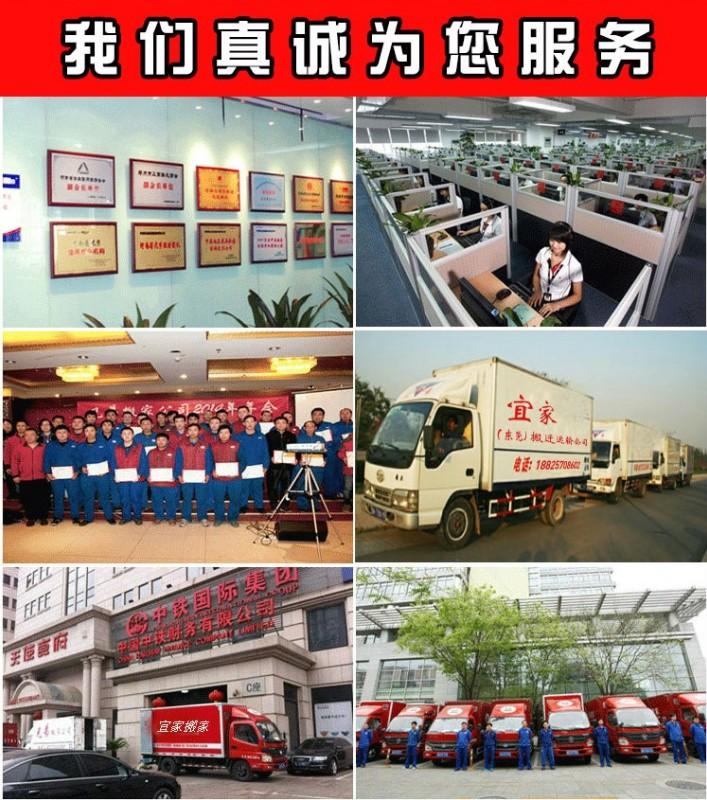 东莞搬家公司-居民搬家-公司搬迁-拆装空调-收费合理诚信商家