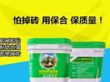 新乡瓷砖粘结剂十大品牌 新乡K11防水涂料价格