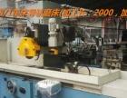 转让上海机床厂H147外圆磨床M