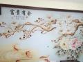 专业墙纸墙布壁画施工队