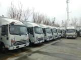 新能源貨車出租,租賃,帶通行證,可進市區,城配送貨