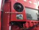 汽车独立空调大货车变频空调
