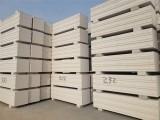 西安高陵區加氣塊生產銷售蒸壓B06砌塊隔墻磚
