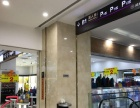 旺城广场一楼百货区旺铺招租 临近电梯及主通道