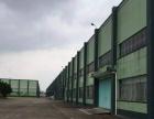 7米8米9米高钢结构仓库厂房物流仓储可大小出租招租