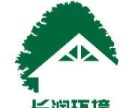 专业庭院花园施工,草坪绿化,防腐木加工,特惠中