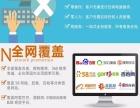 SEO优化 网络推广百度360搜索搜狗搜索