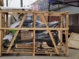 成都電商淘寶退換貨物流發貨寄包裹貨物托運