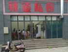 白龙潭临街盈利中快餐店诚心转让昆明腾铺网