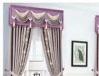 定制各种窗帘,墙布,软包,壁画,免费上门测量、安装