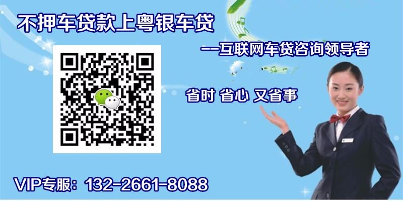 东莞押证不押车贷款