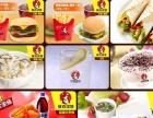 景德镇汉堡炸鸡加盟 每天至少外卖260份 3人开店