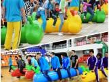 趣味运动会道具充气毛毛虫竞速儿童亲子体育团建游戏
