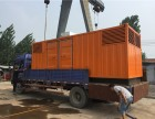 济南发电机出租 发电机专业租赁
