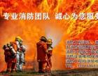 工厂消防蓝图,办公室消防蓝图,超市消防图,设计消防蓝图盖章