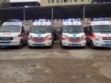 汕头120救护车安捷救护车出租