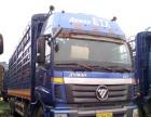 福田欧曼-出售各种品牌的长途货车