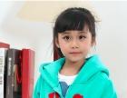 小豆子童装加盟 儿童乐园 投资金额 1万元以下