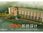 杭州建筑效果图 建筑动画漫游