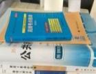 造价工程师书籍出售