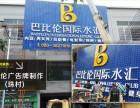 广州专业大型广告公司 最佳拍档
