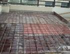 专业承接别墅改造土建 浇筑阁楼 浇筑楼梯