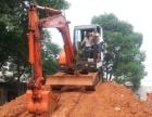 挖机出国驾驶培训