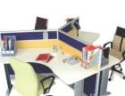 高价回收办公家具、家用家具 、金属、二手设备等