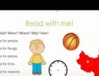 小学阶段的教学目的是给孩子打下扎实的英语基础,确保日后能准确