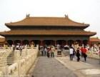 北京五天双飞品质团