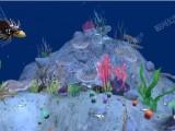当海洋元素遇上VR 海洋VR体验馆新模式