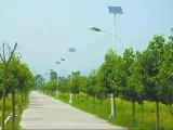 防水防尘太阳能路灯节能 6米30W太阳能路灯