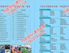 南开大学统招专本科无人机护理酒店管理降200录取