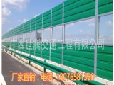 广东隔音墙多少钱一平方高速声屏障材质铁路岩棉隔声屏障