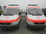 嘉兴医疗转运病人-供应120救护车