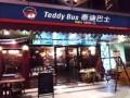 特色西式小吃加盟,泰迪巴士炸鱼薯条火热来袭