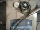 北京出售回收二手激光打标机小字符喷码机