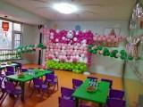 长托幼儿园做长春有爱的全托幼儿园 洪恩长托幼儿园