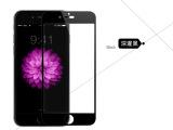 邦克仕 iPhone6 苹果6全屏钢化膜 OKR+pro全覆盖屏