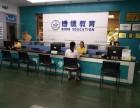广州市萝岗黄埔区少儿英语个性化辅导,萝岗博德教育少儿辅导