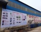 河南生物柴油环保燃料招商代理实体生产厂家免费参观考察