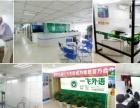 一飞外语,福州较权威的韩语培训学校