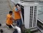 上海长宁区专业各种品牌空调维修保养安装