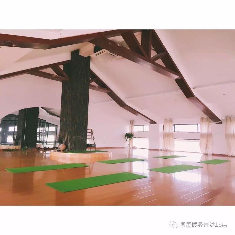 景洪博氧健身俱乐部