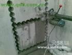北京朝阳区专业水锯切割拆除开门加固