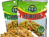 四川特产 吉香居爽口泡菜 下饭菜 开胃菜