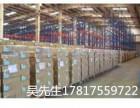 惠州保税区办公桌退运返修需要哪些资料?退运返修流程?